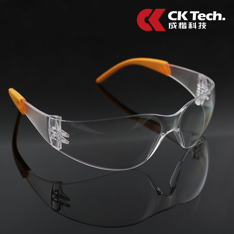 Transparency Anti-UV Safety Glasses Yellow Work Protective Airsoft Goggles Uvex Gafas Eyeglasses Cycling Eyewear Goggles8001 outdoor sports safety glasses anti impact work protective airsoft goggles cycling eyewear 2103