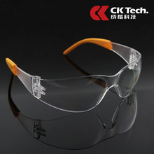 Transparency Anti-UV Safety Glasses Yellow Work Protective Airsoft Goggles Uvex Gafas  Eyeglasses Cycling  Eyewear Goggles8001