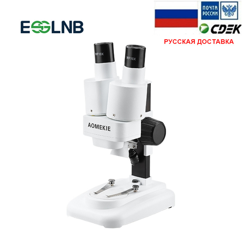 Binocular Stereo 20X Microscope LED PCB Soldering Tool Mobile Phone Repair Slides Mineral Watching Microscope Children