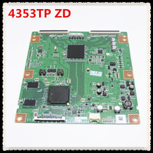 New in stock  CPWBX RUNTK 4353TP ZD CPWBX4353TP ZD
