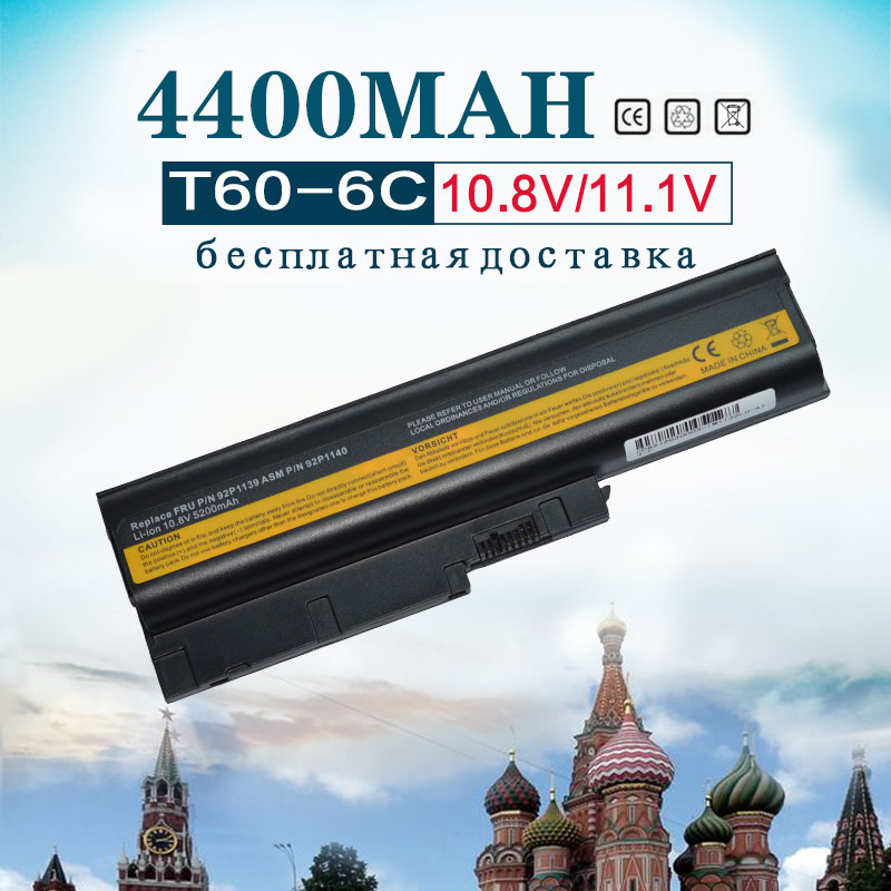 Reliable Golooloo 11.1v 4400mah T60 Laptop Battery For Lenovo/ Ibm Thinkpad T61 R60 Z60 Z61 R61e 8920 92p1140 40y6799 92p1138 W500 Delicacies Loved By All Laptop Accessories