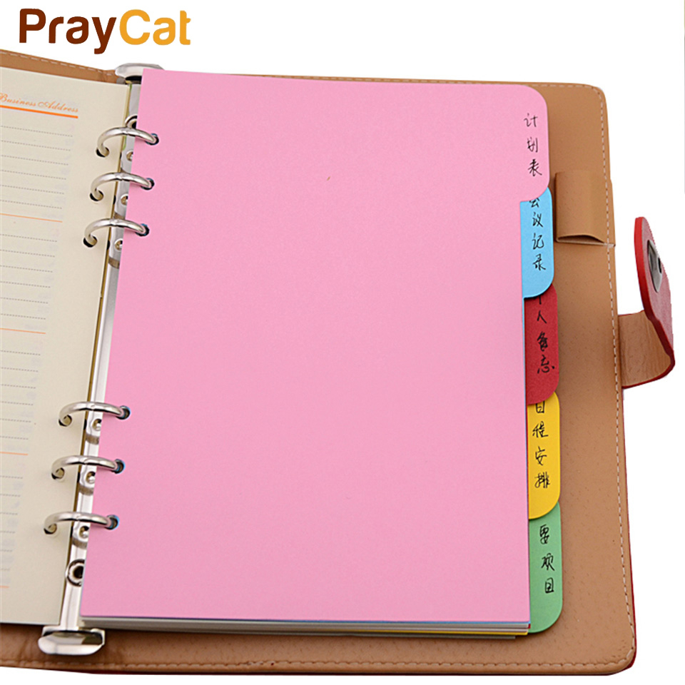5Pcs/set A5 A6 Notebook Dokibook Planner Accessories Colorful Dividers Inner Page Filler Papers For Filofax Agenda cartoon animal deer a5 a6 6holes joural notebook s index page 5pcs set spiral diary book category page filofax planner accessory