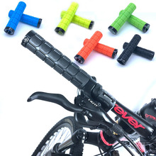 Bicycle MTB Road Bike Grips Cycling Handle Grip Handlebar Aluminum Alloy Lock On Ring Soft Rubber Bike Accessories