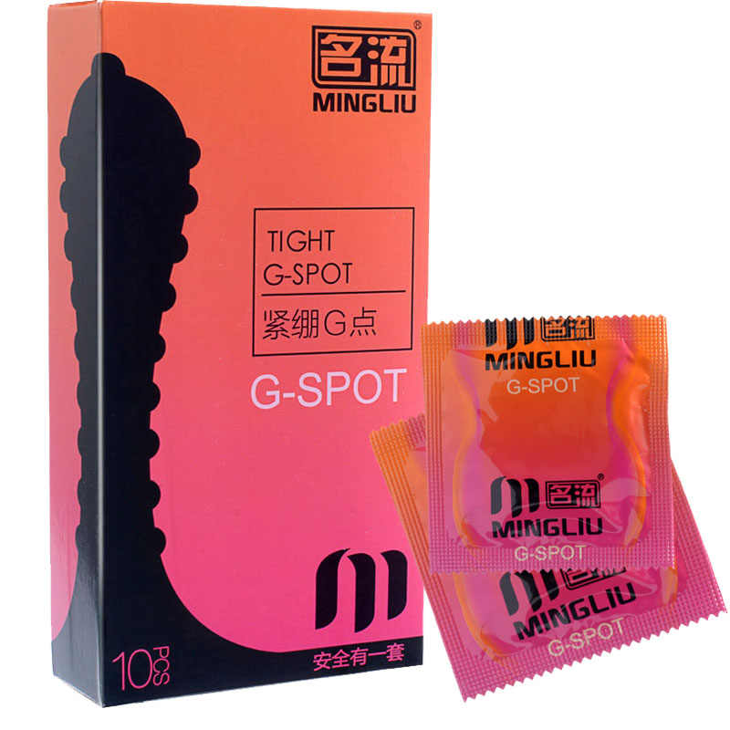 MingLiu 30Pcs Small Size 49mm Tight G Spot Stimulate Spike Dotted Condom Sensitive Small Condoms Delay Ejaculation