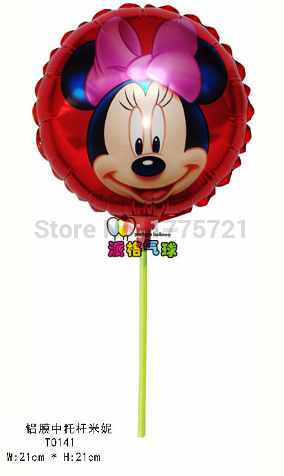 20pcs/lot 8.5inch small trolley Mickey Minnie a pack of five cartoon aluminum foil balloons membrane balloons