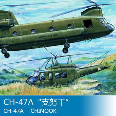 Assembly model Trumpet hand model 1/35 CH-47A Zhi Ngan aircraft Toys assembly model trumpet hand model 1 72 china navy 21 warship toys