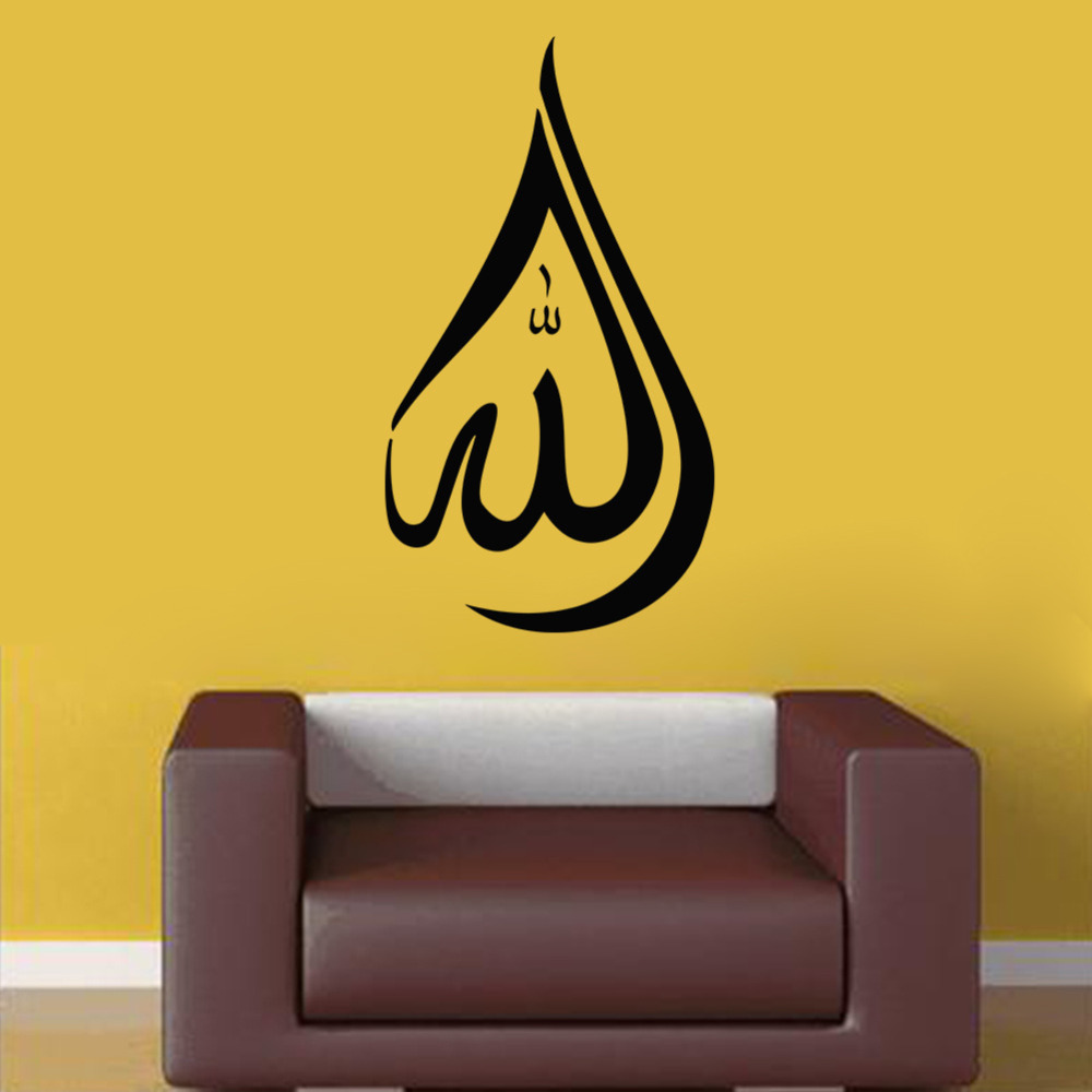 modern creative pegatinas waterdrop islamic wall sticker diy home ...