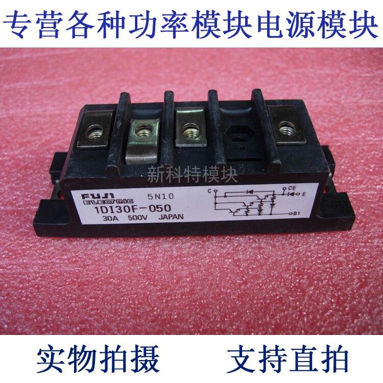 1DI30F-050 30A500V Darlington module1DI30F-050 30A500V Darlington module