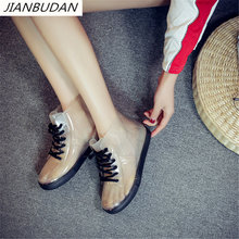 Женские резиновые ботинки jianbudan прозрачные непромокаемые