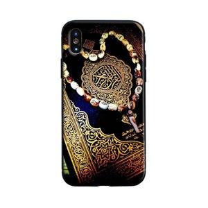 Image 3 - Corano in arabo islamico citazioni musulmano Nuovo telefono cellulare Di Lusso della cassa Molle Del Silicone per il iPhone 8 7 6 6S Plus X XR XS MAX 11 12 pro max Copertura