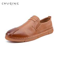 CHUQING Mens Bright De Hombre Slides Zapatos Leather Casual Driving Shoes