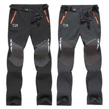 DAIWA летний жаркий сезон походные треккинговые рыболовные походные ползунки для бега брюки больших размеров непромокаемые штаны