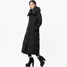 LYNETTE'S CHINOISERIE – Qing Chen 2016 Winter Original Design Women 90 White Down Brief Hooded X-long Down Jacket Coats Sz S M L