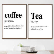 Coffee Tea Quote Black White Minimalism Wall Art Canvas Painting Nordic Posters And Prints Wall Pictures For Living Room Decor(China)