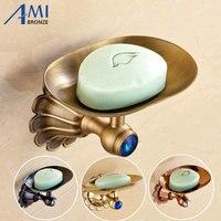12 Petals Series Antique Gold Black Rose Brass Soap Dishes Soap Holder Bathroom Accessories