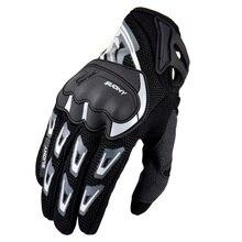 Full finger motorbike breathable gloves
