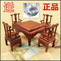 Kylin rosewood crafts micro miniature furniture table chairs set five sets of small square stool chair