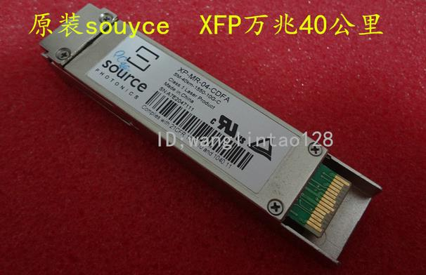 Free shipping! In stock 100%New and original   3 years warranty   H3C 10G XFP  1550nm 80KM XFP-LH80-SM1550 2pcs lot ad9852astz ad9852ast ad9852 lqfp 80 new original in stock
