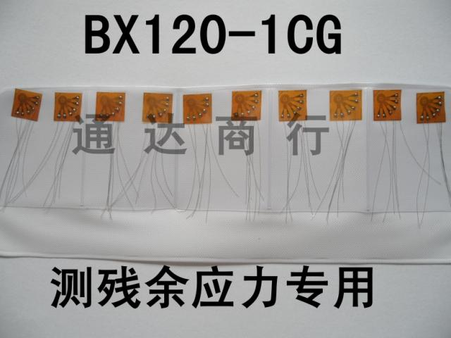 BX120-1CG resistance strain gauge with special resistance strain gauge for measuring residual stress wheat breeding for rust resistance