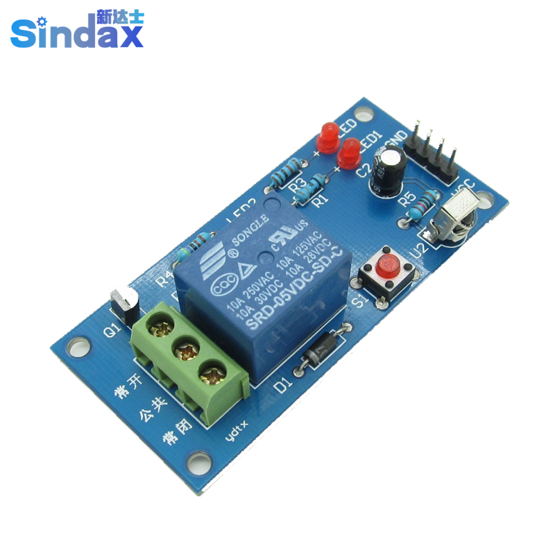 Sindax 5V 1-Channel Control Relay Module Learning IR Switch Relay