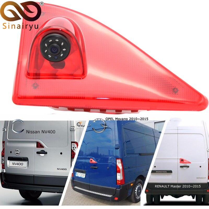 Sinairyu Auto Vision nocturne sauvegarde arrière CCD lentille en verre voiture vue arrière caméra pour Renault Master Opel Movano Nissan