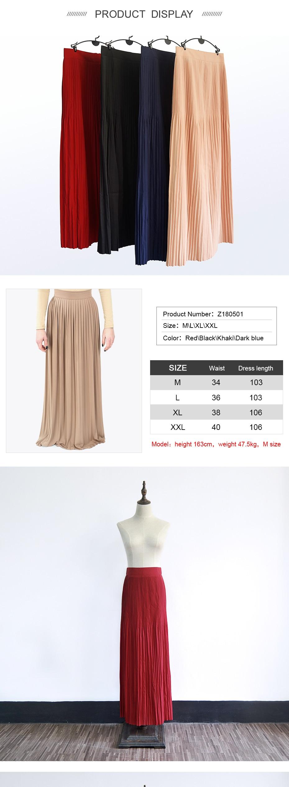 New fashion long muslim maxi skirt