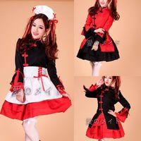2017 New Girl Lolita Retro Maid Apron Costume Cosplay Student Uniform Dress Neu Black Red Skirt