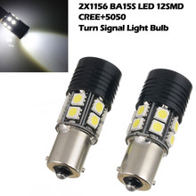 White 2PC 7W 1156 BA15S LED 12SMD Turn Signal Light Bulb CREE+5050 Decoding 6500k 750LM For Reverse Steering Brake DRL Light