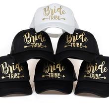 Bride Tribe Bachelorette Snapback Trucker Hat Cap Team Bride