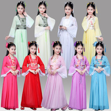Chinese Ancient Guzheng Performance Clothing Childrens Costumes Seven Fairy Princess Halloween Kids Dresses for Girls