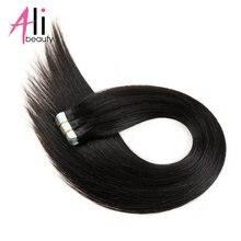 Али BEAUTY волосы на Клейкой Ленте имитирующей кожу на Клейкой Ленте Пряди человеческих волос для наращивания 20 шт./компл. бразильские прямые волосы клеи Невидимый PU касета Ins Волосы remy