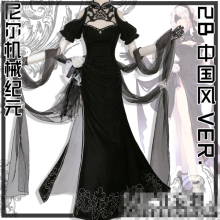 Hot Anime NieR:Automata 2B Cos Chinese Element Black Cheongsam High Quality+Free Shipping A