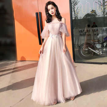 Slim Sexy Stylish Mesh Flower Evening Party GownFull Length Gowns Improved Qipao Wedding Dress cheongsam dress size S-XXL