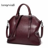 Longmiao New European American Style Women Shoulder Bags High Quality PU Leather Women Shell Designer Handbag