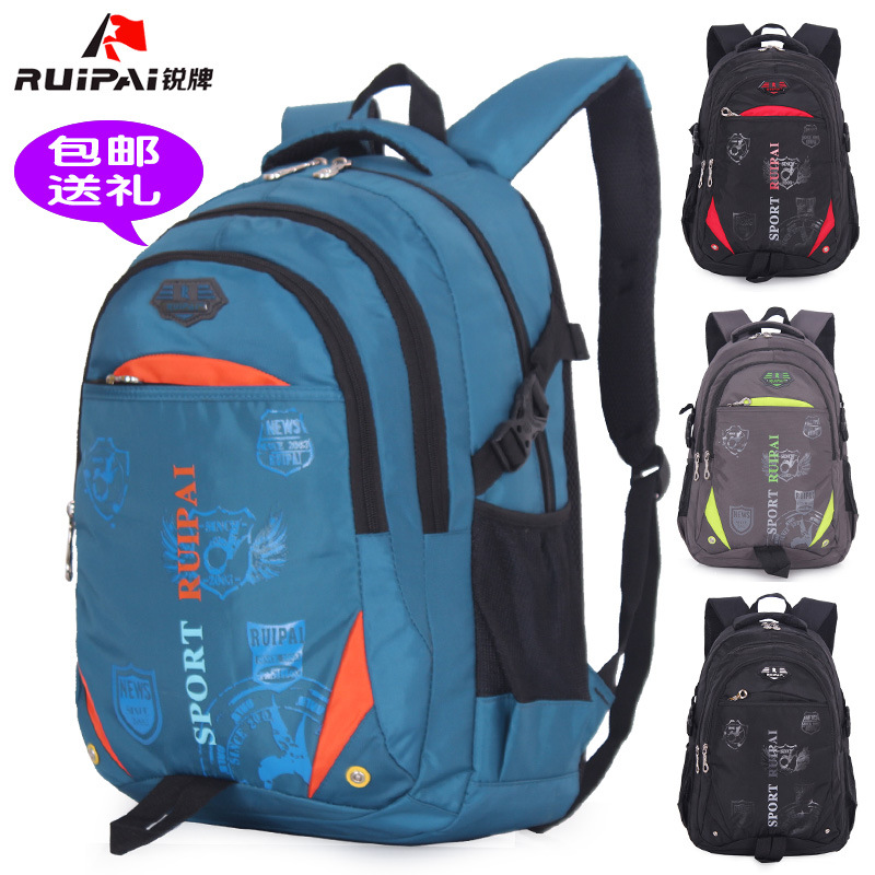 Aliexpress.com : Buy Good Quality high school bags for big boys ...
