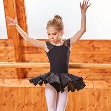Ballerina dress ballet dance leotard lace short sleeve gymnastics chiffon skirt girls wear