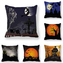 45cm*45cm Cushion cover Halloween Moon design linen/cotton pillow case sofa and Home decorative pillow cover halloween castle blood starry moon printed pillow case