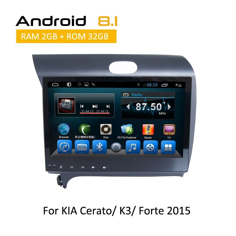 2 din автомагнитолы gps для Kia K3/Cerato/Forte 2015 с Android 8,1 Octa Core system Оперативная память 2 ГБ Встроенная память 32 ГБ поддержка fm трансмиттер