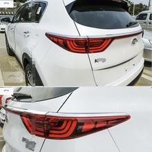Yimaautotrims снаружи для KIA Sportage 2016 2017 2018 ABS Хром сзади хвост свет ствол лампы век бровей Обложка отделка 4 шт.