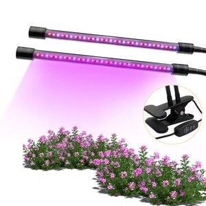 20W LED Grow Light Full Spectrum for Indoor Plants Veg and Flower Timing Dimmable Growing Lamp Light Bulbs for Seedling