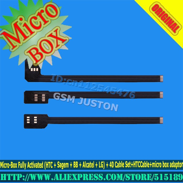 Micro BOX-gsmjuston-A3