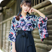Asia & Pacific Islands Clothing Classical Exotic Japanese costume traditional japanese Yukata Vintage Japanese Women Kimono