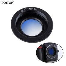Doitop Переходники объективов кольцо для M42-NIKON M42 объектив Nikon Адаптер для установки преобразователь с Бесконечность Стекло для Nikon SLR DSLR