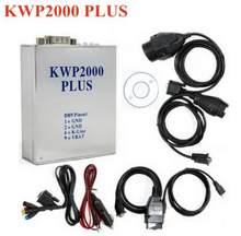 Le Plus récent KWP2000 Plus dispositif ECU REMAP clignotant KWP 2000 OBD OBD2 puce Tunning ECU outil de diagnostic réparation test voiture van camions(China)