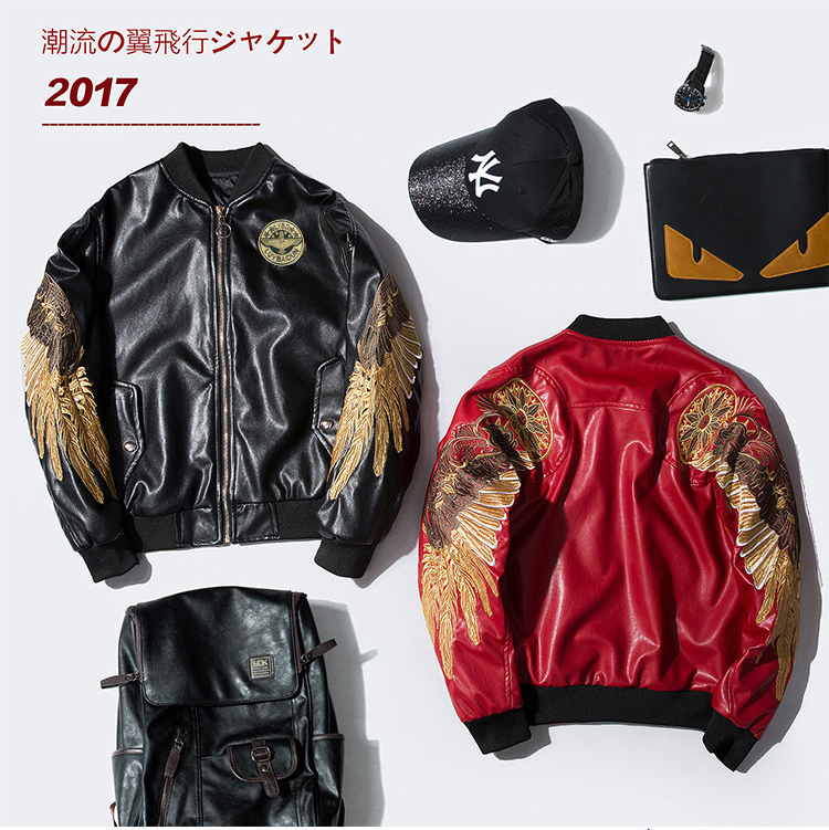 Topdudes.com - Casual Fashion Aviator Bomber Leather Jacket Embroidery Wing Patch Outerwear