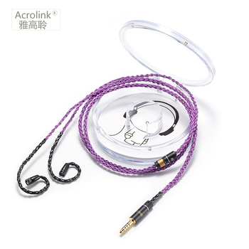 Acrolink 1.2m 8 core silver plated High Qulity DIY Upgraded Earphone Cable Repair Replacement With IE80 Interface For 4.4 XLR