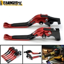 CNC Motorcycle adjustable foldable extendable brake clutch levers For yamaha xmax 300 all years XMAX300 цена и фото