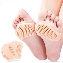 Стельки с силиконовой подкладкой для стопы; обувь на высоком каблуке; гелевые стельки; Дышащие стельки для здоровья; стелька на высоком каблуке; вставка для обуви