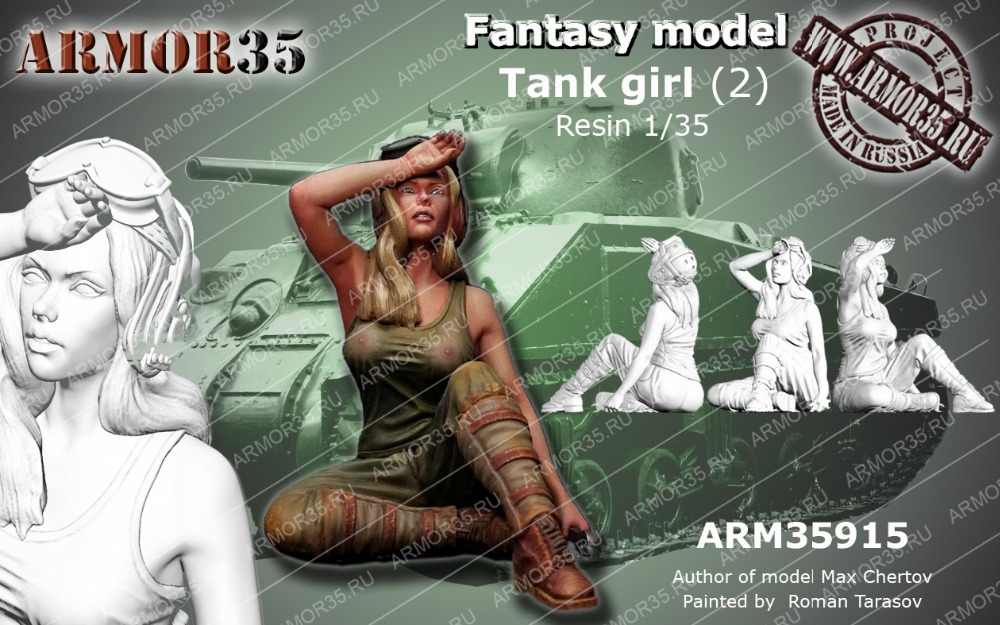 1/35 and 1/16 Scale Fantasy WW2 US Sexy Tank Girl Miniatures Unpainted Resin Model Kit Figure Free Shipping