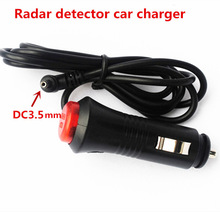 Universal Mini DC 3.5mm Outlet 24V to 12V Car Charger Adapter for car Radar detector and Laser Detector